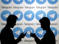 Telegram вышел из строя из-за блэкаута в районе Амстердама