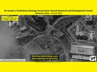 Израильский спутник заснял сирийский научно-исследовательский центр в Барзе до и после ракетного удара союзников во главе с США. В Пентагоне заявили, что в центре разрабатывают химоружие, и он стал одной из трех уничтоженных целей в ходе военной акции в ночь на субботу