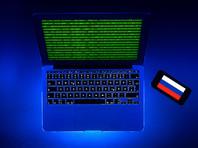 Австралия назвала Россию ответственной за массированные кибератаки на компании в 2017 году