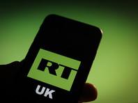 Британский медиарегулятор    начал семь расследований против  RT. В России пообещали наказать в ответ  BBC