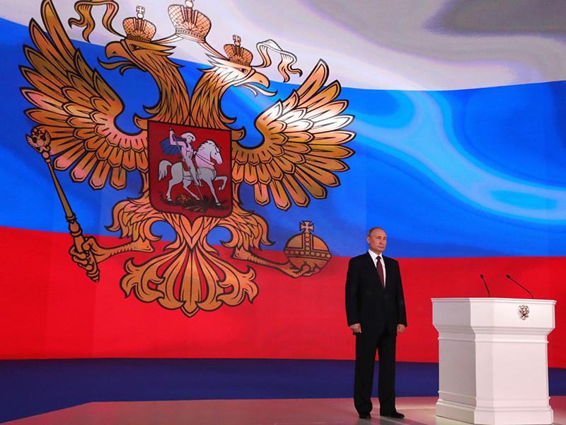 Координационный совет по телевидению и радио (CCA) Молдавии оштрафовал местный телеканал Prime за трансляцию послания президента России Владимира Путина Федеральному собранию 1 марта этого года