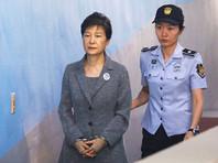 Экс-президент Южной Кореи Пак Кын Хе приговорена к 24 годам тюрьмы за коррупцию