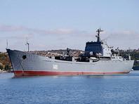 СМИ сообщили о появлении в Средиземном море российского военного корабля, груженного техникой