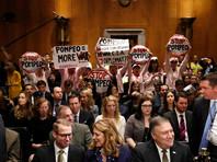 Протесты против назначения майка Помпео на должность госсекретаря США, 12 апреля 2018 года