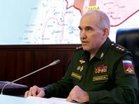 """Генштаб РФ обвинил США в попытке """"расчленить"""" Сирию и создать на ее территории квазигосударство"""