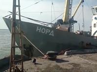 Капитану российского судна, задержанного украинскими пограничниками в Азовском море, предъявлено обвинение