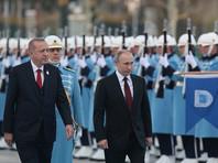 Путин прибыл с двухдневным визитом в Анкару для переговоров с Эрдоганом и Рухани