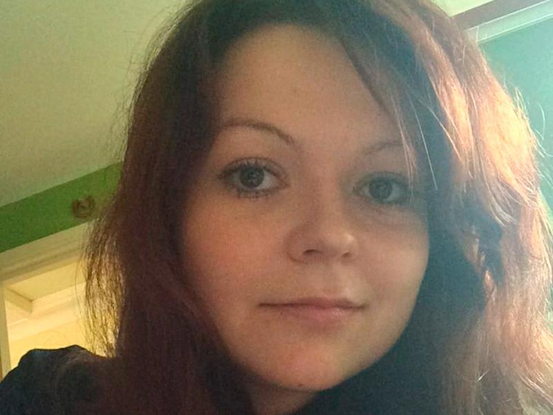 """Британская полиция опубликовала заявление Юлии Скрипаль о выходе из больницы"""" />"""