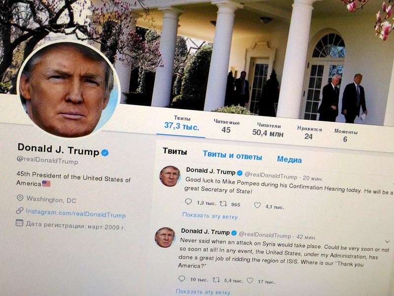 """""""Это может быть очень скоро или совсем не скоро!"""": Трамп сделал в Twitter новое заявление о бомбежке Сирии"""" />"""