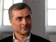 Хакеры сообщили, что им удалось взломать почтовый ящик Суркова и найти там документы, в которых, в частности, излагались комплексные меры по дестабилизации политической жизни на Украине