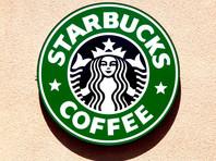 В США призывают бойкотировать Starbucks после задержания желавших пописать бесплатно афроамериканцев