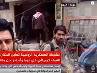 """Международная экспертно-журналистская группа Bellingcat, проанализировав видео и фотоматериалы из Сирии, пришли к выводу, что применение химического оружия в Думе (Восточная Гута) является """"крайне вероятным"""""""