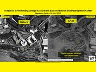 Израильский спутник заснял сирийский НИИ до и после удара союзников