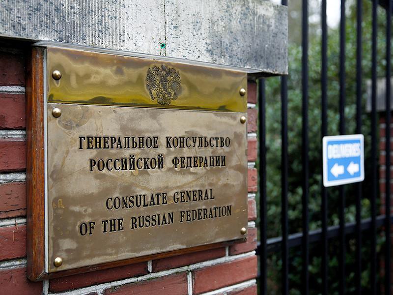 Из генерального консульства России в Сиэтле вывезли все вещи и документы, оно окончательно закрыто