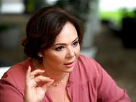 Адвокат Весельницкая встретилась со следователями по делу о вмешательстве РФ в выборы в США