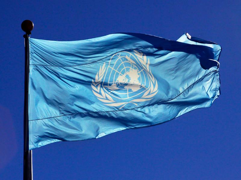"""В ООН осудили блокировку Telegram в России"""" />"""