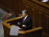 """Порошенко назвал """"опрометчивым"""" основание  Москвы древними киевскими князьями"""