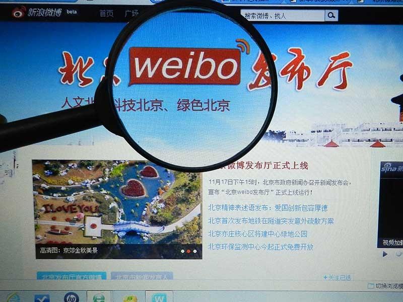"""Китайская соцсеть Sina Weibo разрешила """"гей-контент"""" после массовых протестов пользователей"""" />"""