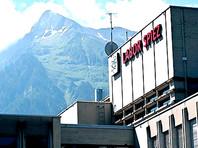 Швейцарская лаборатория прокомментировала утверждение Лаврова об отравлении Скрипалей BZ