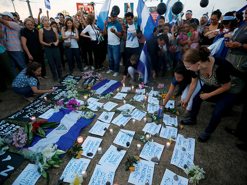 """В Никарагуа в ходе протестов против пенсионной реформы погибли более 60 человек"""" />"""