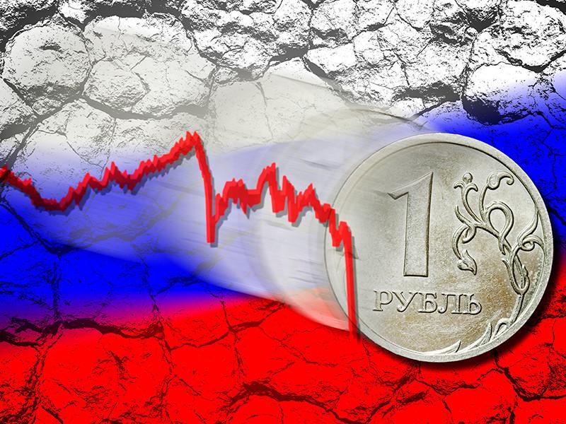 Посольство РФ в США в жесткой форме раскритиковало введение американским Минфином новых ограничительных мер против российских граждан и отечественных компаний