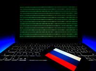 """""""Получить стопроцентные доказательства того, что преступник находится в Москве, и что за этой атакой стоят российские правительственные организации, невозможно, но мы можем говорить о высокой степени вероятности"""", - пояснил он"""