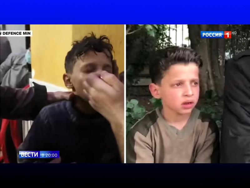 """Сюжет о  мальчике, участвовавшем в видеосъемках """"постановки"""" химатаки в Думе, покажут в Совбезе ООН"""" />"""