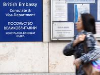 BBC: племяннице Скрипаля, собиравшейся в Британию за его дочерью, отказали в визе