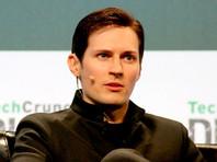 """Дуров объяснил глобальный сбой в Telegram перегревом серверов"""" />"""