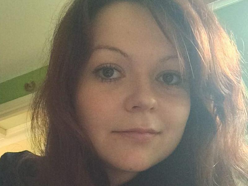 МИД Великобритании передал Юлии Скрипаль предложение РФ о консульской помощи