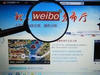 Китайская популярная соцсеть Sina Weibo (аналог Twitter) отменила запрет на публикацию пользователями сообщений, связанных с темой однополых отношений