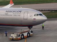 """Ранее Москва пригрозила полной отменой авиасообщения между Россией и США из-за отказов в визах пилотам """"Аэрофлота"""" - единственной авиакомпании, осуществляющей регулярные перелеты между двумя странами"""