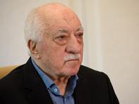 В Турции перед приездом Путина отчитались о заочном аресте проповедника Гюлена