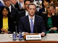 """Цукерберг, выступая в конгрессе США, заявил о """"гонке вооружений"""" с Россией в Facebook"""