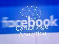 Нигерия начинает расследование предполагаемого вмешательства компании Cambridge Analytica в выборы