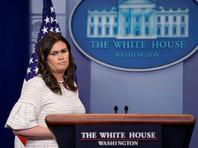 Как сообщила позже пресс-секретарь Белого дома Сара Сандерс, Трамп рассматривает несколько вариантов, не только военный. Все возможные меры еще обсуждаются, и президент определяется, какой ему дать ответ