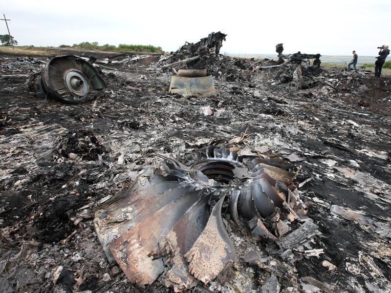 """Российский военный, обвиняемый в причастности к авиакатастрофе MH17, хвастался сослуживцу  орденом из рук Путина"""" />"""