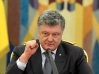 """Президент Украины заявил, что """"нацизм одолел прежде всего украинский солдат"""""""
