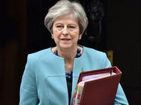 """Ранее премьер-министр Великобритании Тереза Мэй обещала заморозить все находящиеся в стране российские активы и средства в ответ на отравление нервно-паралитическим газом """"Новичок"""""""
