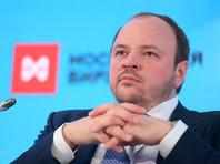 """В письме дочери ректора, помимо ее отца, также упомянут Андрей Гурьев, акционер российский компании PhosAgro, недавно включенного в так называемый """"кремлевский список США"""""""