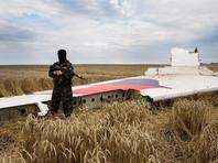 25 мая Нидерланды и Австралия официально обвинили Россию в крушении Boeing на Украине, заявив, что намерены призвать Москву к суду и потребовать с нее компенсации