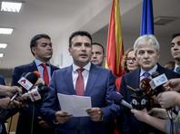 Премьер-министр Македонии Зоран Заев в беседе со своим греческим коллегой Алексисом Ципрасом заявил, что наиболее приемлемым вариантом для переименования бывшей югославской республики является Илинденская Македония