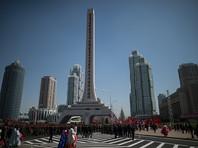 МИД КНДР пригрозил пересмотреть решение о саммите с США