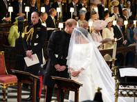 Принц Гарри и Меган Маркл, 19 мая 2018 года