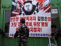 После встречи Трампа и Ким Чен Ына может быть объявлено об окончании Корейской войны