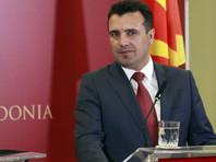 """Премьер Македонии предложил новое название для страны, которое не злило бы греков"""" />"""