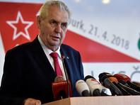 """Президент Чехии вопреки опровержениям премьера вновь заявил о производстве """"Новичка"""" в его стране"""