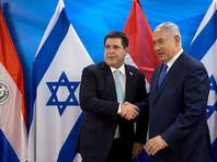 В Иерусалиме состоялась торжественная церемония открытия посольства Парагвая