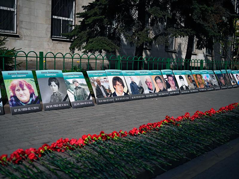 Одесса, 2 мая 2018 года