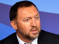 В список попавших под санкции физлиц впервые включен миллиардер Олег Дерипаска